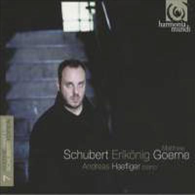슈베르트: 가곡 7집 - 마티아스 괴르네 (Schubert: Lied Edition Vol.7 - Matthias Goerne) (Digipack) - Matthias Goerne