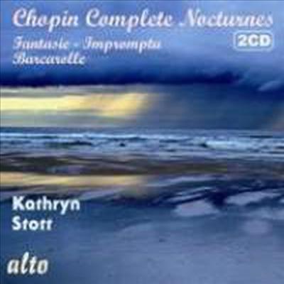 쇼팽 : 녹턴 전곡 (Chopin : Complete Nocturnes) (2CD) - Kathryn Stott