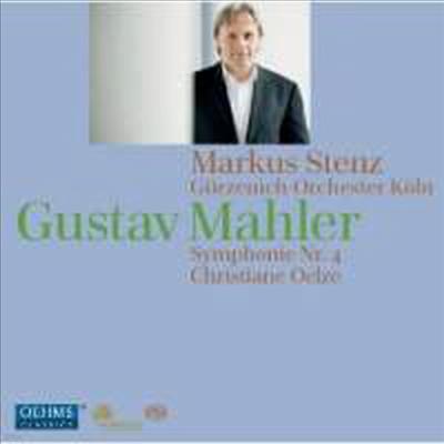 말러 : 교향곡 4번 (Mahler : Symphony No. 4 in G major) (SACD Hybrid) - Markus Stenz