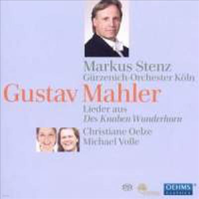 말러 : 어린이의 이상한 뿔피리 (Mahler : Songs from Des Knaben Wunderhorn) (SACD Hybrid) - Christiane Oelze