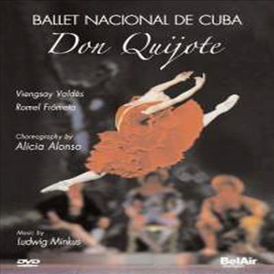 민쿠스 : 발레 '돈 키호테' (Minkus : Don Quixote) (DVD) - Ballet Nacional de Cuba