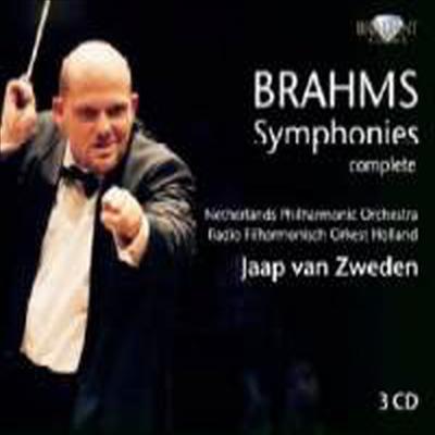 브람스 : 교향곡 전곡 (Brahms : The Complete Symphonies) (3CD) - Jaap van Zweden