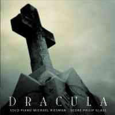 필립 글래스 : 영화 '드라큘라'를 위한 음악 피아노 솔로버전 (Philip Glass : Dracula)(CD) - Michael Riesman