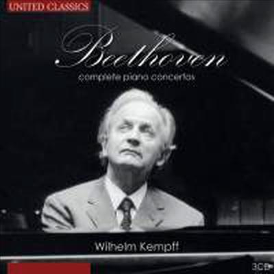 베토벤: 피아노 협주곡 전집 (Beethoven: Complete Piano Concertos) (3CD) - Wilhelm Kempff