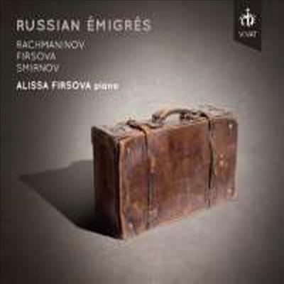 라흐마니노프: 피아노 소나타 2번, 코렐리 주제에 의한 변주곡 & 스미르노프: 피아노 소나타 6번 (Rachmaninov: Piano Sonata No.2, Variations On A Theme Of Corelli & Smirnov: Sonata No.6 'Blake Sonata')(CD)