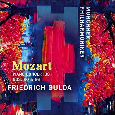 Friedrich Gulda 모차르트: 피아노 협주곡 20, 26번 '대관식' (Mozart: Piano Concertos KV466, KV537)
