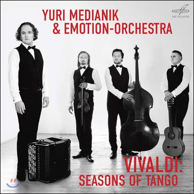 Yuri Medianik 비발디: 사계 [탱고풍 편곡 버전] (Vivaldi: Seasons Of Tango)