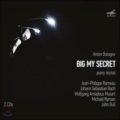 Anton Batagov 2017년 모스크바 콘서트 실황 앨범 (Big My Secret - Piano Recital)