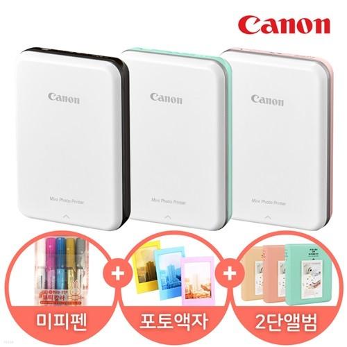 캐논 휴대용 포토프린터 인스픽P PV123 + 미피펜 + 포토액자 + 2단앨범