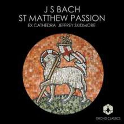 바흐: 마태수난곡 - 영어반 (Bach: St Matthew Passion - English) (2CD) - Jeffrey Skidmore