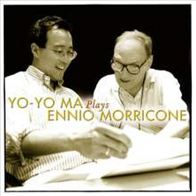 Yo-Yo Ma (요요마) - Plays Ennio Morricone (Gatefold)(180G)(2LP)
