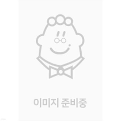 2010 Neo Public 실전모의고사 한국사