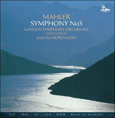 Jascha Horenstein 말러: 교향곡 3번 (Mahler: Symphony No.3) [2LP]