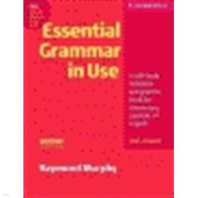 Essential Grammar in Use(2판)