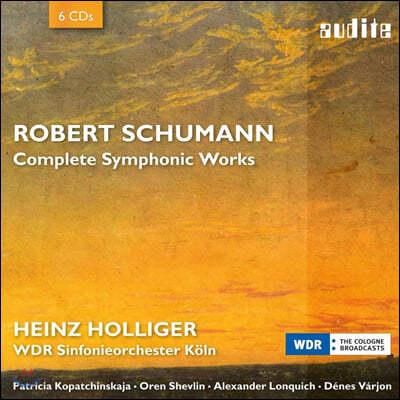 Heinz Holliger 슈만: 관현악 작품 전곡집 - 하인츠 홀리거 (Schumann: Complete Symphonic Works)