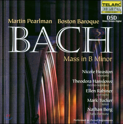 Nicole Heaston 바흐: b단조 미사 (Bach: Mass in b minor, BWV232)