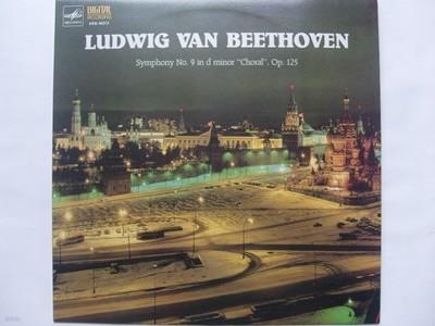 LP(엘피 레코드) 베토벤: 교향곡 9번 합창 - 유리 시모노프 / 볼쇼이 극장 오케스트라