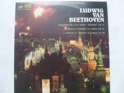 LP(엘피 레코드) 베토벤: 교향곡 5번 운명, 코리올란 서곡, 에그몬트 서곡 - 드미트리예프 / 카츠