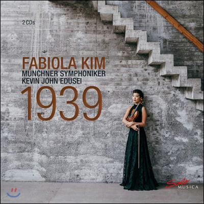 파비올라 킴 (김화라) - 윌리엄 월튼 / 카를 하르트만 / 바르톡: 바이올린 협주곡 모음집 (Fabiola Kim - 1939)