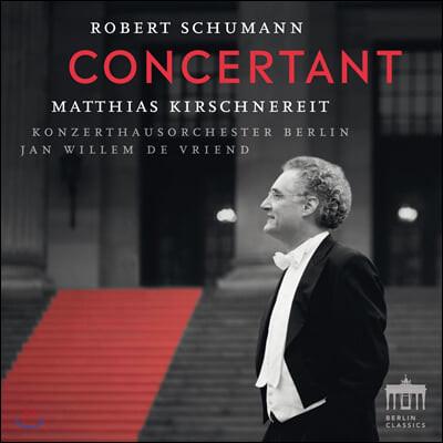 Matthias Kirschnereit 슈만: 피아노 협주곡, 서주와 알레그로, 서주와 알레그로 - 마티아스 키르슈네라이트