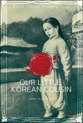 우리의 작은 한국 사촌 (100년 전 한국 배경 소설) : Our Little Korean Cousin ㅣ영문판ㅣ