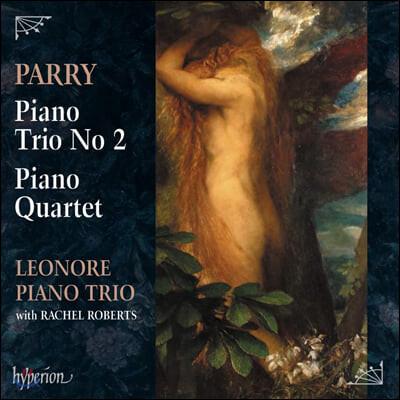 Leonore Piano Trio 휴버트 페리: 피아노 트리오 2번, 피아노 사중주 - 레오노레 피아노 트리오 (Hubert Parry: Piano Trio and Piano Quartet)