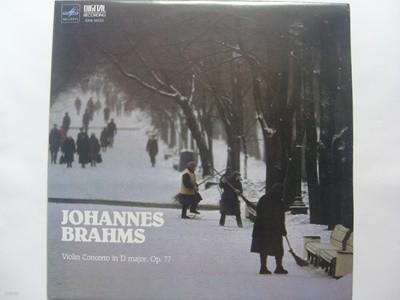 LP(엘피 레코드) 브람스: 바이올린 협주곡 D장조 - 빅토르 트레티아코프 / 블라디미르 페도세예프