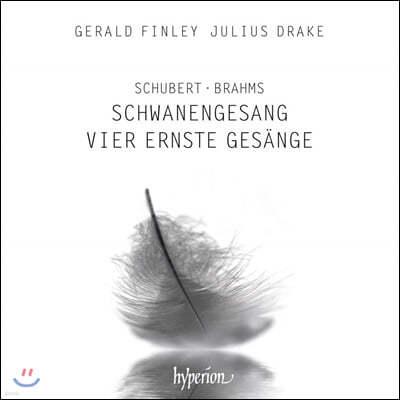 Gerald Finley / Julius Drake 슈베르트: 백조의 노래 / 브람스: 가곡집 (Schubert: Schwanengesang / Brahms: Vier ernste Gesange)