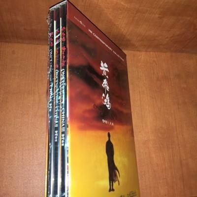 황비홍(黃飛鴻) 박스세트