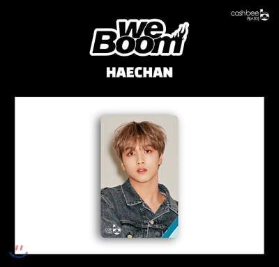 엔시티 드림 (NCT Dream) - 교통카드 [해찬 ver.]