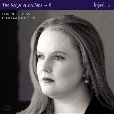 Harriet Burns 브람스: 가곡 7집 (Brahms: The Complete Songs Vol. 7)