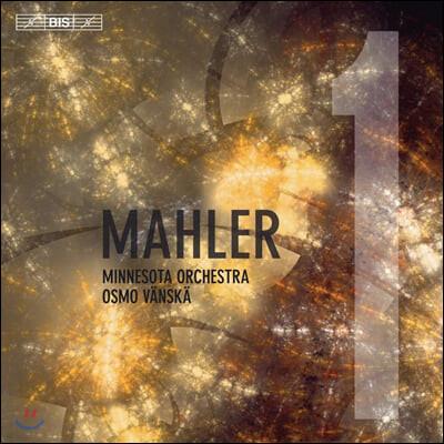 Osmo Vanska 말러: 교향곡 1번 `거인` - 오스모 벤스케 (Mahler: Symphony No. 1)