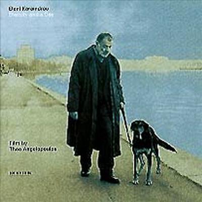 O.S.T. (Eleni Karaindrou) - 카라인드로우 : 영원과 하루 (Karaindrou : Eternity and a Day)(CD)
