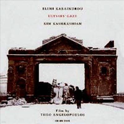 Kim Kashkashian / Lefteris Chalkiadakis - 카라인드로우 : 율리시즈의 시선 (Karaindrou : Ulysses' Gaze)(CD)
