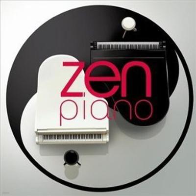 명상의 피아노 음악 (Zen Piano) (3CD) - Piotr Anderszewski