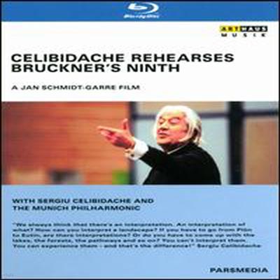 체리비다케 - 브루크너 교향곡 9번 리허설 다큐 (Celibidache Rehearses Bruckner's 9th) (Blu-ray) (2013) - Sergiu Celibidache