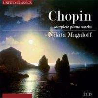 쇼팽: 야상곡 1 - 21번 (Chopin: Nocturnes Nos.1 - 21 Complete) (2CD) - Nikita Magaloff