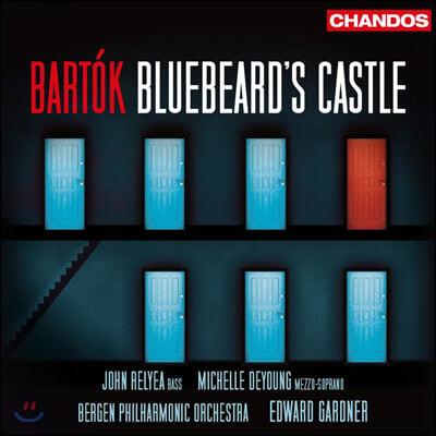Edward Gardner 바르톡: 오페라 '푸른 수염 영주의 성' 전곡 (Bartok: Bluebeard's Castle)