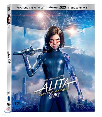 알리타:배틀 엔젤 (3disc: 4K UHD + 3D +2D 슬립케이스 초회 한정판) : 블루레이