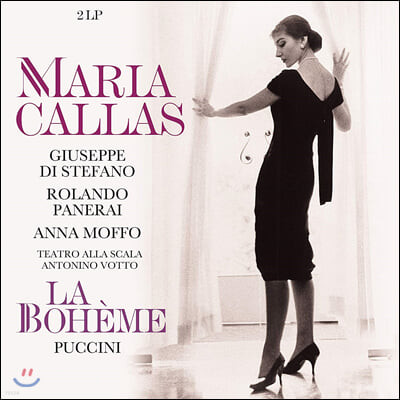 Maria Callas 푸치니: 라 보엠 (Puccini: La Boheme) [2LP]