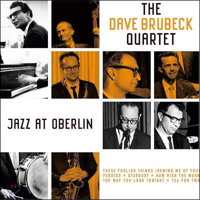 Dave Brubeck Quartet (데이브 브루벡 쿼텟) - Jazz at Oberlin [LP]