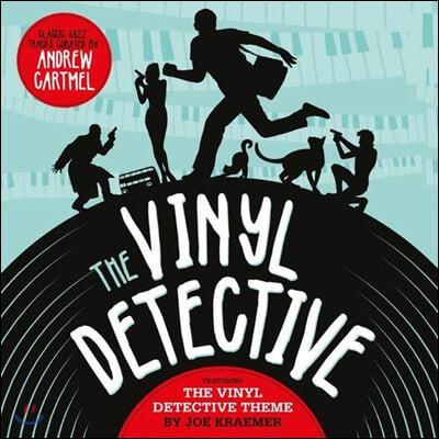바이닐 탐정: 재즈 명곡 모음집 (The Vinyl Detective - Andrew Cartmel) [LP]