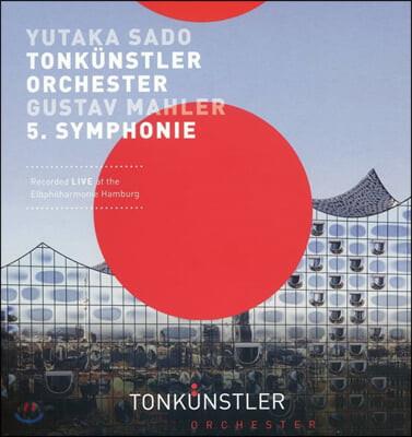 Yutaka Sado 말러: 교향곡 5번 (Mahler: Symphony No. 5)