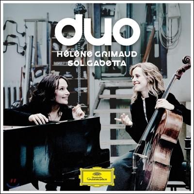 Helene Grimaud / Sol Gabetta 첼로 소나타 - 브람스 드뷔시 쇼스타코비치 슈만 (Duo)