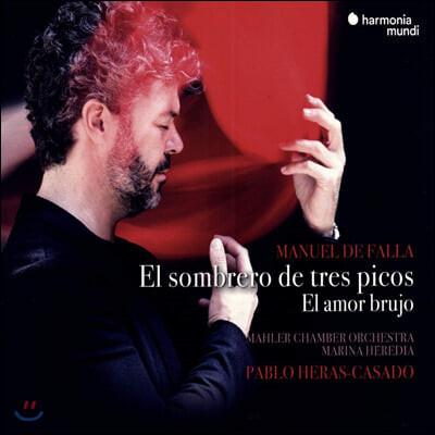 Pablo Heras-Casado 파야: 삼각 모자, 사랑은 마법사 - 파블로 헤라스-카사도