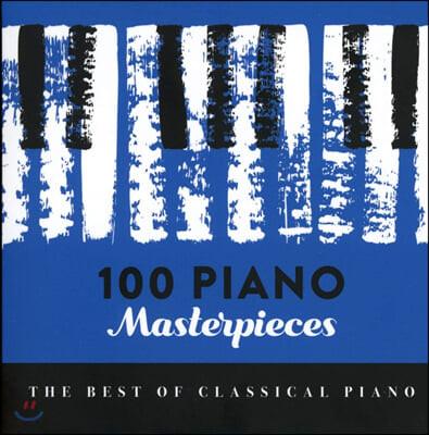 100개의 피아노 독주 명곡 모음집 (100 Piano Masterpieces)