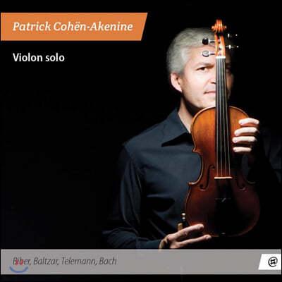 Patrick Cohen-Akenine 패트릭 코엔-아케닌 17-18세기 바이올린 독주 모음집 (Violon solo)