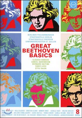 베토벤 탄생 250주년 기념 명연주 모음집 (Great Beethoven Basics)