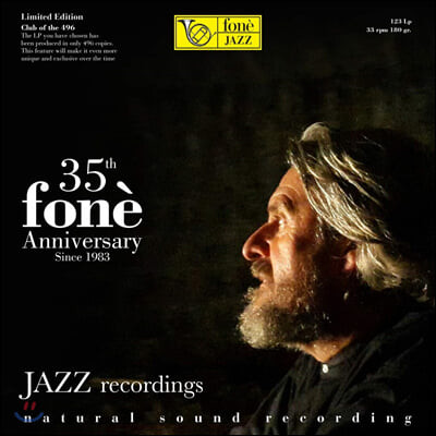 Fone 레이블 35주년 기념 앨범 (Jazz Recordings - 35th Fone Anniversary) [LP]