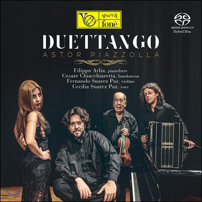 Duettango (듀엣탕고) - Astor Piazzolla